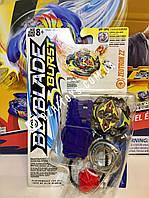 BEYBLADE PACK ZEUTRON Z2 поступление 30.03.18. оригинал Hasbro (Бейблейд Зейтрон) с запускателем