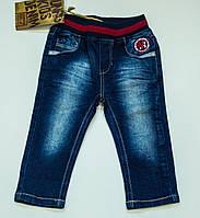 Модные джинсики  для мальчика  (1 годик)