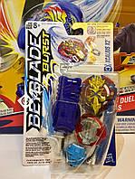 BEYBLADE PACK XCALIUS X2 поступление 30.03.18. оригинал Hasbro (Бейблейд Экскалиус)
