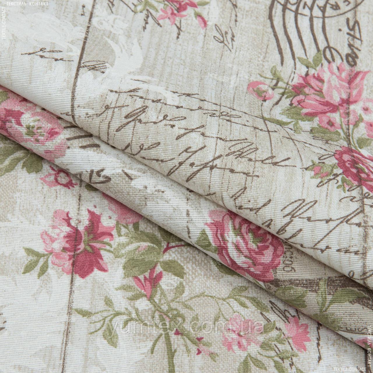 Декоративная ткань  агата / почта парижа,беж,розовый 146552