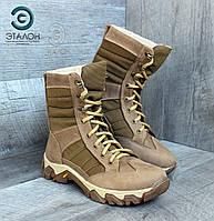 Ботинки женские берцы ARS-3 coyote кожа крейзи демисезонная тактическая обувь