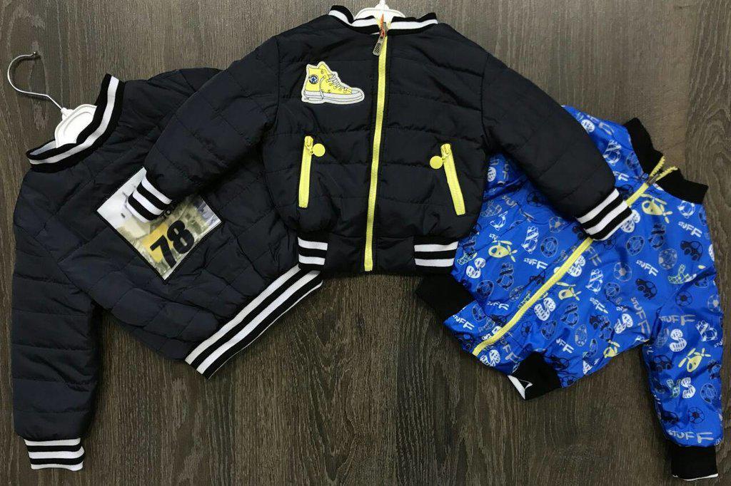 Двусторонний бомбер Темно-Синий куртка на резинке с манжетами на мальчика