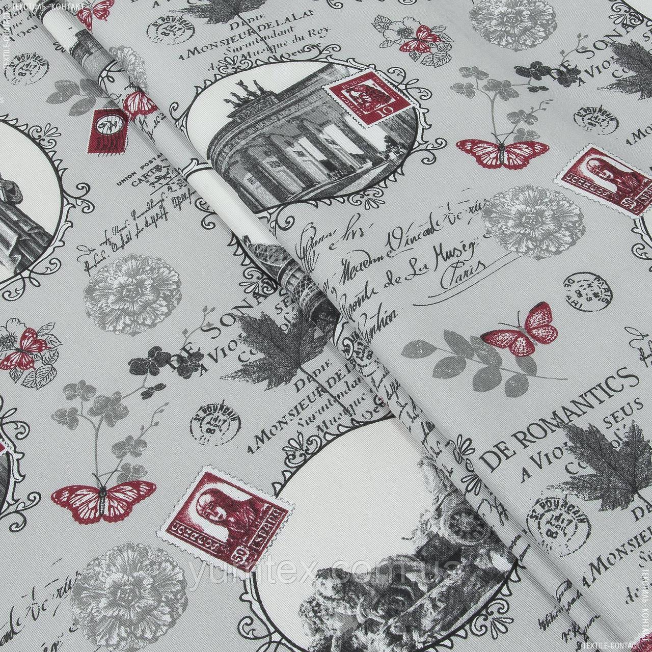 Декоративная ткань  романтик/ romantico  139691