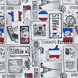 Декоративная ткань франция/france  139734, фото 2