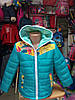 Куртка весенняя для девочки 6-10 лет
