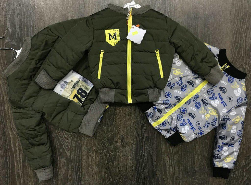 Двусторонний бомбер Хаки 2 куртка на резинке с манжетами на мальчика