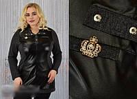 Женская туника с кожаными вставками, с 54 по 62 размер , фото 1