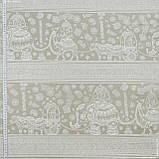 Декоративная ткань  тадж-махал 133541, фото 2