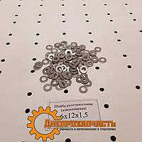 Шайба (кольцо) алюминиевая 6x12x1,5, фото 1