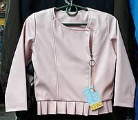 Выгодные предложения на Детские куртки весна осень для девочек оптом ... 15244a6b65fec