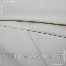 Декор меланж коиба, молочный 118017