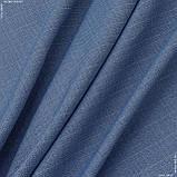Рогожка зели сине-голубой 143480, фото 2