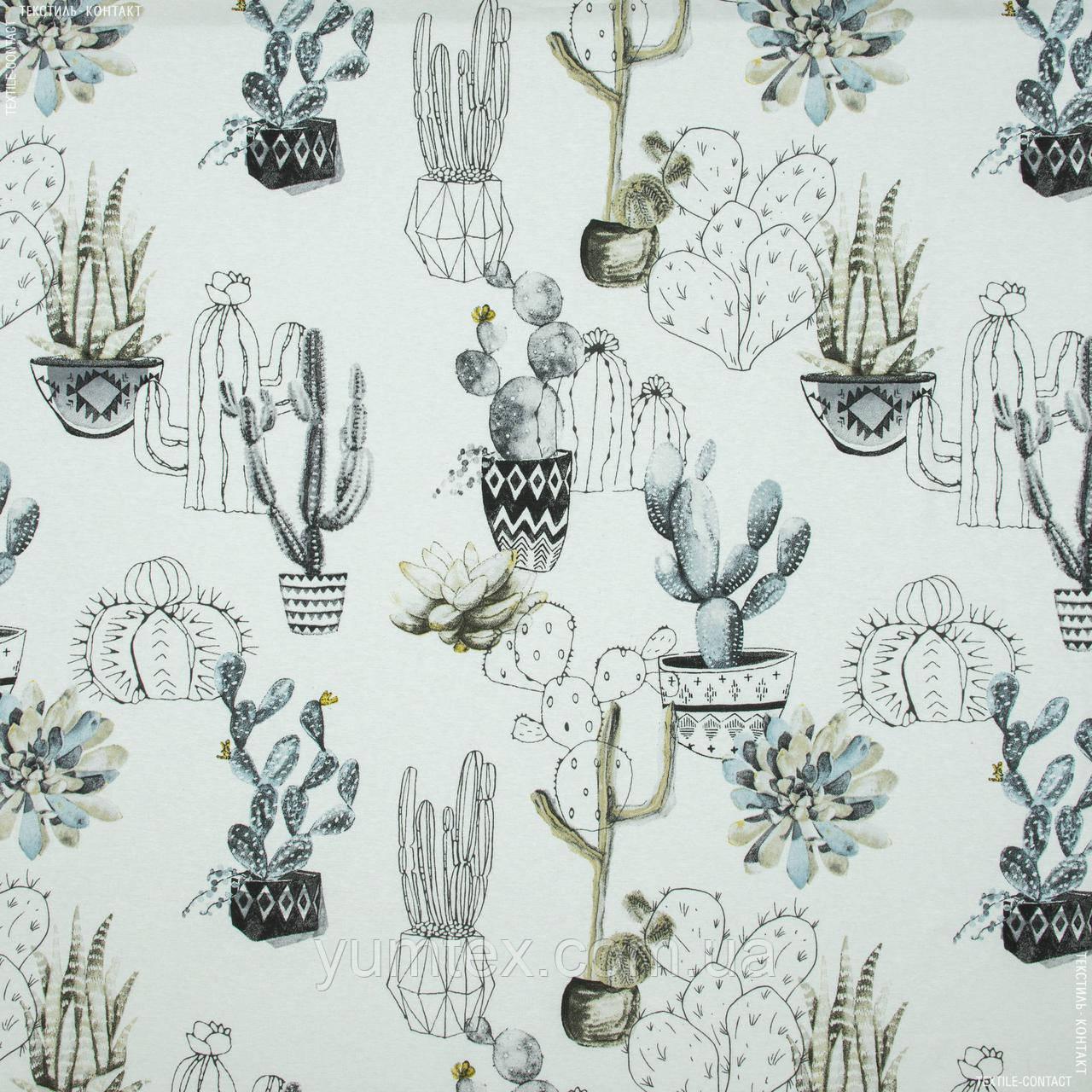 Декоративная ткань каюко/cayuco  цветуций кактус 145537