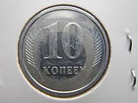 Монета 10 копеек Приднестровье 2000 UNC