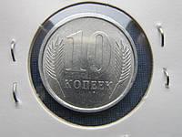 Монета 10 копеек Приднестровье 2005 состояние