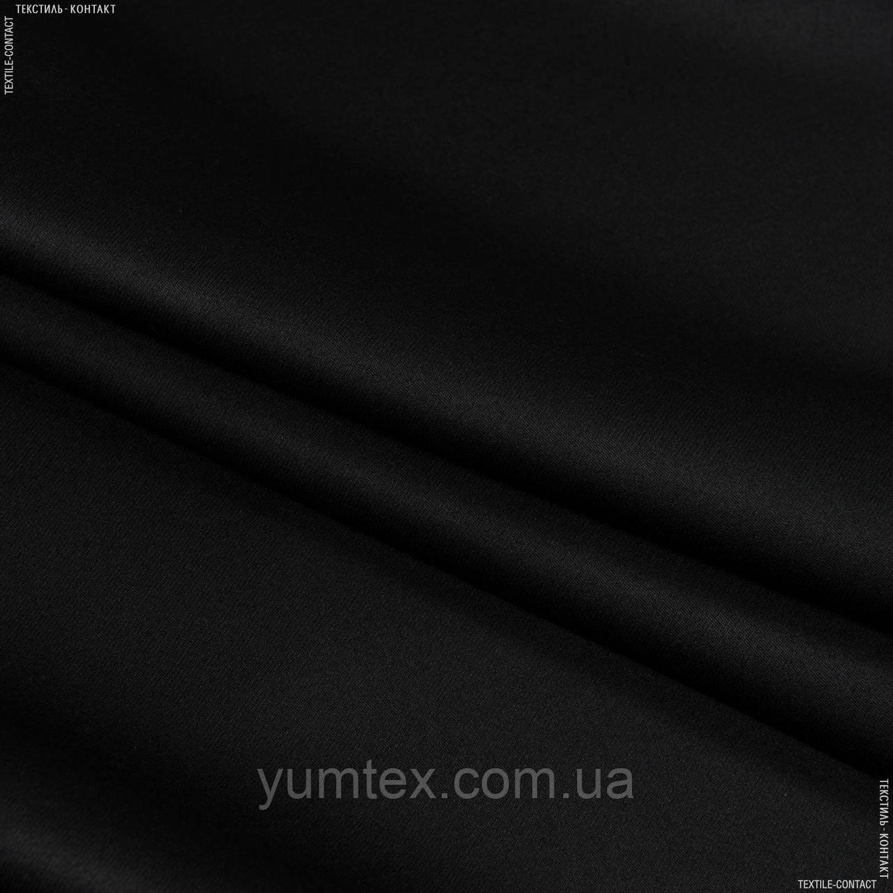 Блекаут стар/star черный 146695
