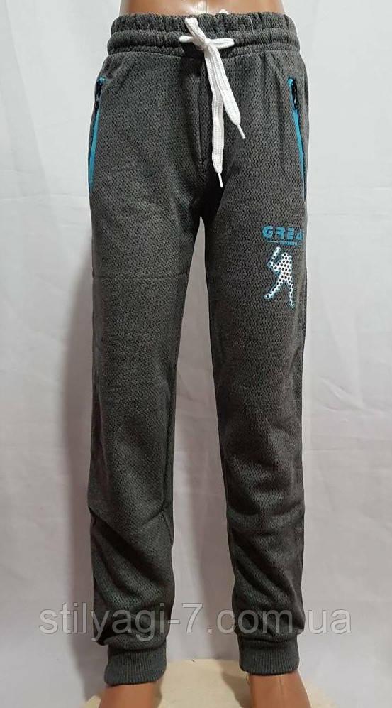 Спортивные штаны для мальчика на 9-12 лет серого цвета на манжете оптом