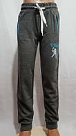 Спортивные штаны для мальчика на 13-16 лет серого цвета на манжете оптом