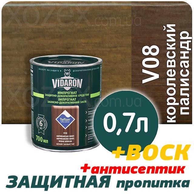 VIDARON Импрегнат Защитно-Декоративная пропитка  0,7лт Королевский Палисандр