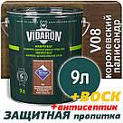 VIDARON Импрегнат Защитно-Декоративная пропитка  0,7лт Королевский Палисандр, фото 3