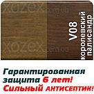 VIDARON Импрегнат Защитно-Декоративная пропитка  9,0лт Королевский Палисандр, фото 4
