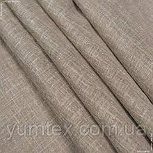 Тюль кисея миконос  т.песок  129770