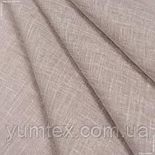 Тюль кисея миконос беж-розовый  129769
