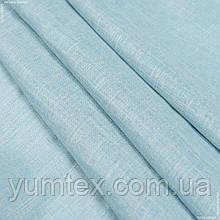 Тюль кисея миконос голубой 129774