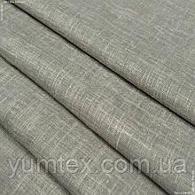 Тюль кисея миконос оливково-серый  129783