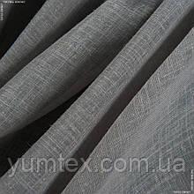 Тюль кисея миконос  т.серый  129777