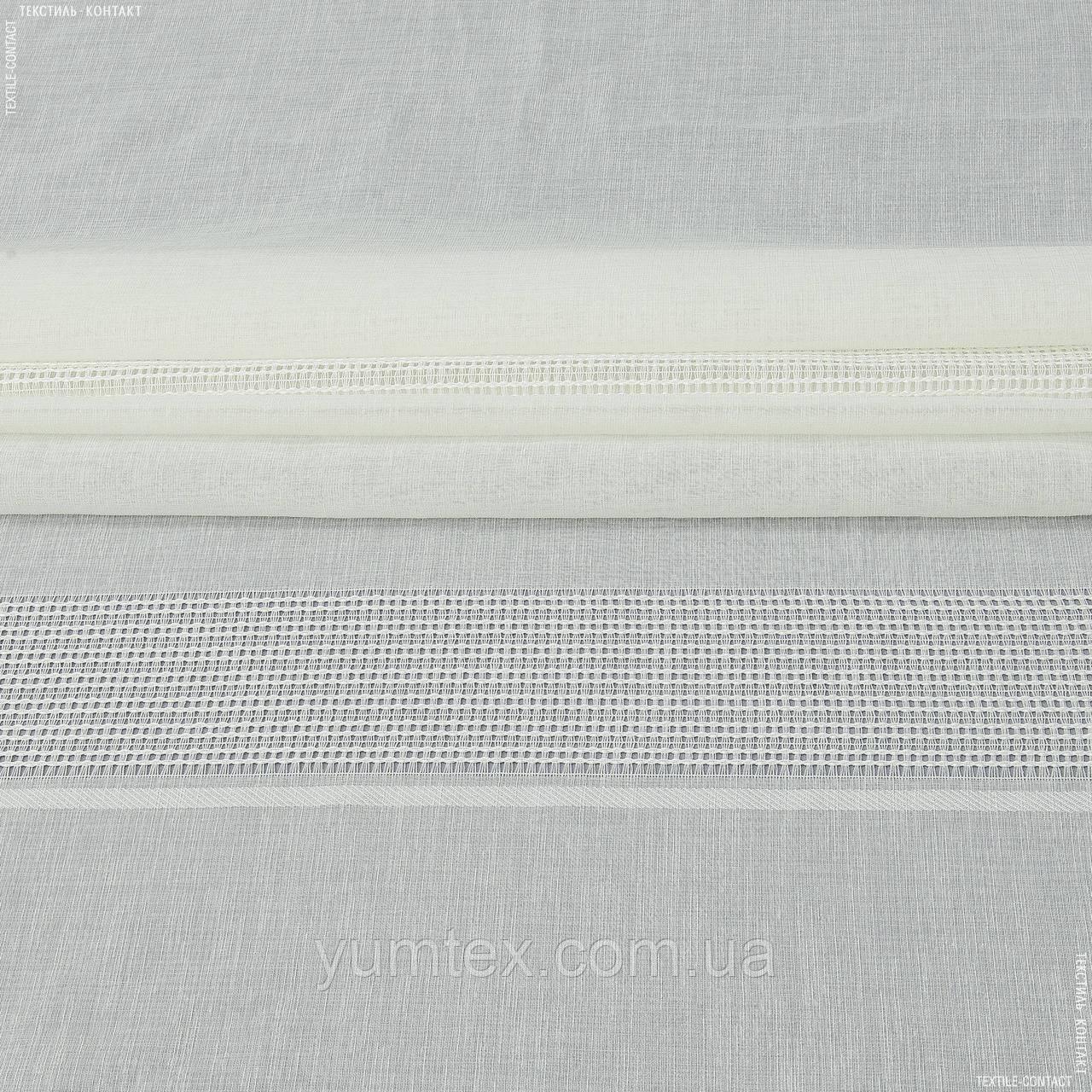 Тюль  с утяжелителем  кисея полоса-мережка  молочный 143201