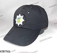 """Бейсболка однотонная Полиция с нашивкой (57-59 см) """"Pit"""" купить оптом со склада LM-959"""