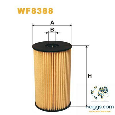 Фильтр очистки топлива Wix wf8388 для автомобилей VW Seat Skoda Audi