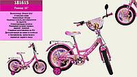 "Детский велосипед Barbie 181615 (Барби) 16"""