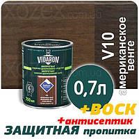 VIDARON Импрегнат Защитно-Декоративная пропитка  0,7лт Американское Венге
