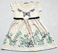 """Платье """"Бабочки"""" для девочки (5-6 лет/110-116), """"Paty Kids"""" Турция"""
