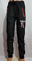 Спортивные штаны для мальчика на 13-16 лет темно-серого цвета на манжете оптом