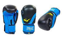 Лучшие боксерские перчатки ELAST BO-3631-BK (р-р 8- 10oz, черный)