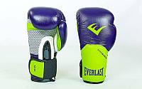 Фирменные боксерские перчатки ELAST PRO STYLE ELITE BO5228-G (р-р 10-12oz, фиолет-салатов)