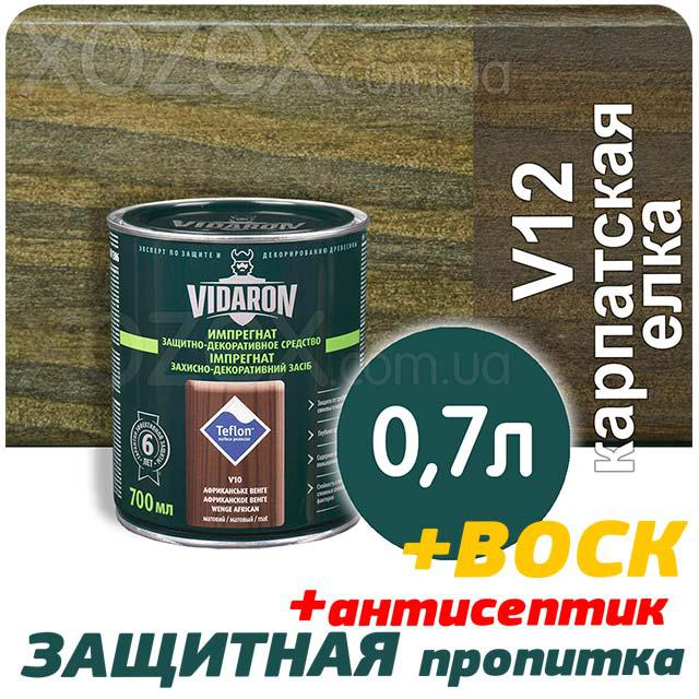 VIDARON Импрегнат Защитно-Декоративная пропитка  0,7лт Карпатская Ёлка