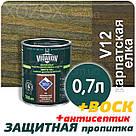 VIDARON Импрегнат Защитно-Декоративная пропитка  9,0лт Карпатская Ёлка, фото 3