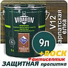 VIDARON Импрегнат Защитно-Декоративная пропитка  0,7лт Карпатская Ёлка, фото 3