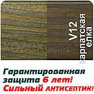 VIDARON Импрегнат Защитно-Декоративная пропитка  9,0лт Карпатская Ёлка, фото 4