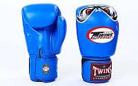 Боксерские перчатки для тренировок TWINS FBGV-25-BU (р-р 10- 14oz, синий)