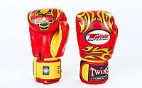 Дорогие боксерские перчатки TWINS FBGV-31-RD (р-р 10- 14oz, красный)