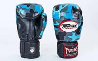 Боксерские перчатки для мма TWINS FBGV-NB (р-р 10-14oz, синий камуфляж)