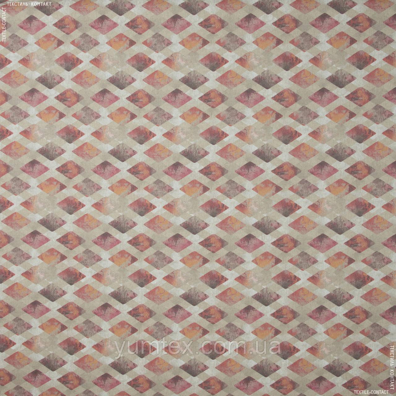 Декоративная ткань дарин/darien ромб розовый 145534