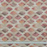 Декоративная ткань дарин/darien ромб розовый 145534, фото 2
