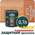 VIDARON Impregnat Защитно-Декоративная пропитка  9,0лт Красный Кедр, фото 3