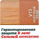 VIDARON Impregnat Защитно-Декоративная пропитка  9,0лт Красный Кедр, фото 4
